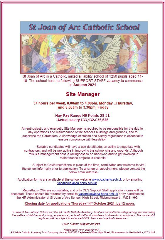 Site manager v2